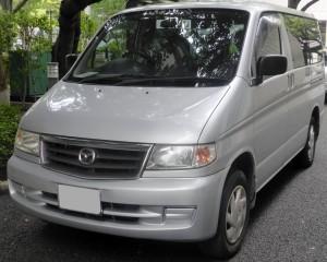 Mazda Bongo lost keys
